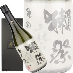 山口/四国の地酒 獺祭 磨きその先へ 純米大吟醸酒 専用カー...