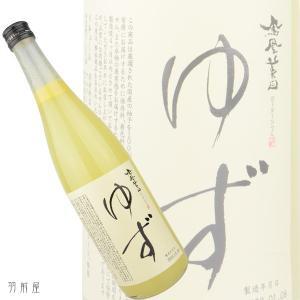 鳳凰美田 ゆず酒 (小林酒造) 500ml|uzenya-ys