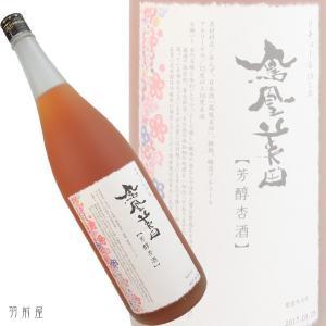 鳳凰美田 芳醇杏酒 (小林酒造) 1800ml|uzenya-ys