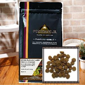 【正規品】ピナクル ダック&スイートポテト 2.0kg 全成長段階・アレルギー対応【賞味期限6ヶ月以...