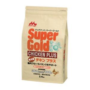 森永乳業 サンワールド スーパーゴールド  チキンプラス 成犬用7.5kg 腸内フローラバランスサポートフード