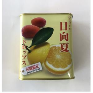 マンゴー&日向夏味 ドロップス|uzumeya