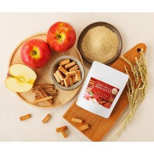 米粉のお菓子「米粉と米ぬかのビスコティ(アップル×シナモン)」 ビスコッティとは、イタリアの伝統的な...