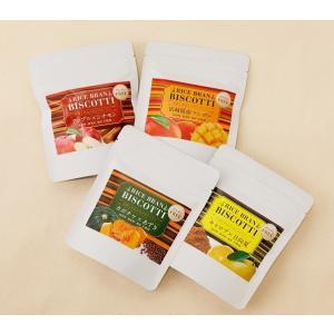米粉のお菓子「米粉と米ぬかのビスコティ」 ビスコッティとは、イタリアの伝統的なお菓子で、小麦粉の代わ...