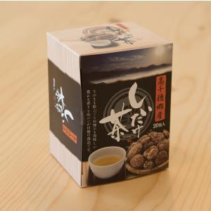 しいたけ茶 高千穂郷産|uzumeya|02