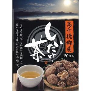 しいたけ茶 高千穂郷産|uzumeya|03
