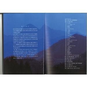 【送料込みメール便お届け】神々の坐(おわ)す里  高千穂の神社|uzumeya|02