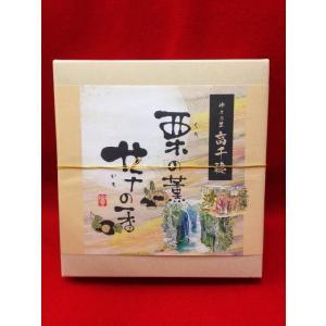 まんじゅう 栗の薫 芋の香 (小)|uzumeya