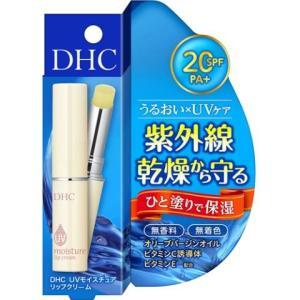 DHC UVモイスチュアリップクリーム 1.5g/ DHC リップクリーム v-drug-2