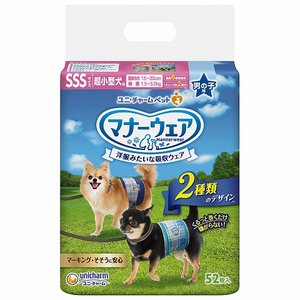 マナーウェア 男の子用 超小型犬用 52枚/ 犬用品 おむつ|v-drug-2