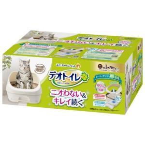 デオトイレ 本体 ハーフ ナチュラルアイボリー /デオトイレ 本体 猫用トイレ (毎)|v-drug-2