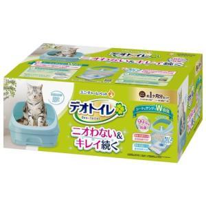 デオトイレ 本体 ハーフ ブルー /デオトイレ 本体 猫用トイレ|v-drug-2