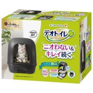 デオトイレ 本体 フード付き グレー /デオトイレ 本体 猫用トイレ|v-drug-2