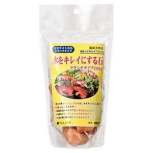 ゼオライトの石クランチタイプ/ 観賞魚 用品 v-drug-2