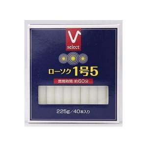 バローローソク1.5号 225g/ ローソク|v-drug-2