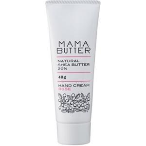 ママバター(MAMA BUTTER) ナチュラル シアバター ハンドクリーム ローズ 40g /ママバター ハンドクリーム|v-drug-2