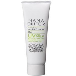 ママバター(MAMA BUTTER) UVケアミルク アロマイン 60ml /ママバター 日焼け止め|v-drug-2