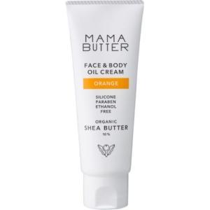 ママバター(MAMA BUTTER) フェイス&ボディオイルクリーム オレンジ 60g /ママバター 保湿クリーム|v-drug-2
