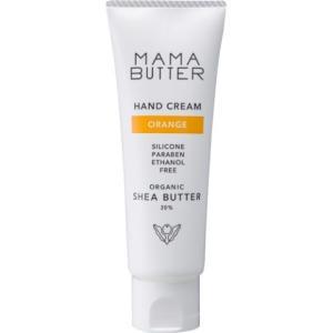 ママバター(MAMA BUTTER) ハンドクリーム オレンジ 40g /ママバター ハンドクリーム|v-drug-2