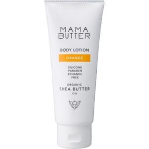 ママバター(MAMA BUTTER) ボディローション オレンジ 140g /ママバター ボディローション|v-drug-2
