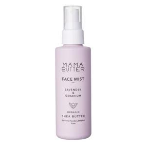 ママバター(MAMA BUTTER) フェイスミスト 150ml /ママバター 化粧水|v-drug-2