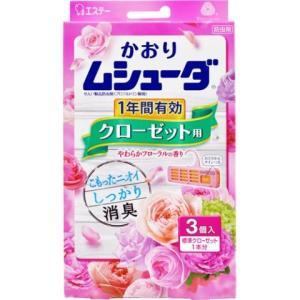エステー かおりムシューダ 1年間有効 クローゼット用やわらかフローラルの香り 3個入り/ かおりムシューダ 防虫剤 クローゼット用 (毎)|v-drug-2