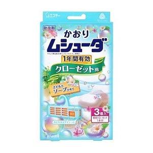 エステー かおりムシューダ 1年間有効 クローゼット用マイルドソープの香り 3個入り/ かおりムシューダ 防虫剤 クローゼット用 (毎)|v-drug-2