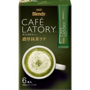 ブレンディ カフェラトリー スティック 濃厚抹茶ラテ(12g×6本入) /ブレンディ カフェラトリー