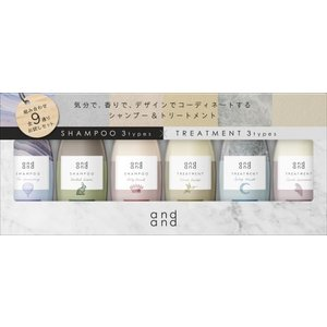 and andお試し6種ミニセット各45ml