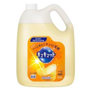 花王 プロシリーズキュキュット4.5l×4個セット  /キュキュット 洗剤 食器用|v-drug-2