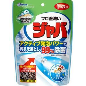 スクラビングバブル ジャバ 1つ穴用160g/ スクラビングバブル 洗剤 おふろ用|v-drug-2