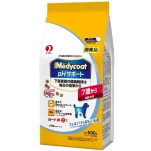 メディコート pHサポート 7歳から 高齢犬用 500g /メディコート pHサポート ドッグフード ドライ|v-drug-2