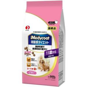 メディコート 満腹感ダイエット 11歳から 老齢犬用 500g /メディコート 満腹感ダイエット ドッグフード ドライ|v-drug-2