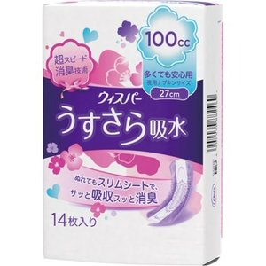 P&G ウィスパー うすさら吸水 女性用 吸水ケア 100cc 14枚入/ウィスパー 尿漏れパッド|v-drug-2