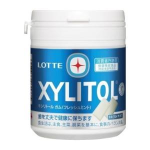 ロッテ キシリトールガムフレッシュミント ファミリーボトル  143g(毎)|v-drug-2
