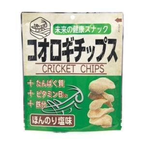 味源 コオロギチップス 30g /コオロギチップス コオロギせんべい|v-drug-2