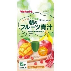 ヤクルト 朝のフルーツ青汁 7g×15袋 105g/ ヤクルト 青汁|v-drug-2