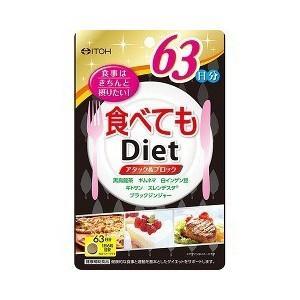 食べてもダイエット粒徳用378粒/ サプリメント  (毎)|v-drug-2