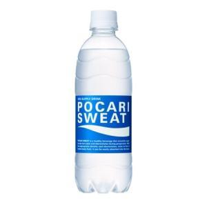 発汗により失われた水分、電解質をスムーズに補給する健康飲料 ※別注文での複数購入不可