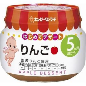 離乳食/キユーピー ベビーフード 瓶