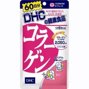 DHC コラーゲン60日分/ DHC サプリメント コラーゲン (応)|v-drug