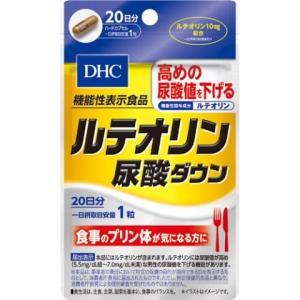DHC ルテオリン尿酸ダウン 20日分 20粒/DHC サプリメント
