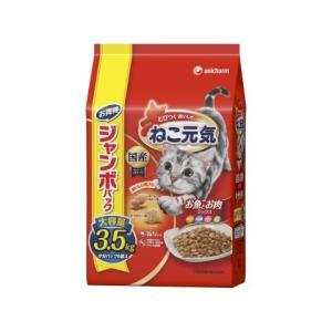 ねこ元気 お魚・お肉ミックス 3.5kg/ ねこ元気 キャットフード ドライ v-drug