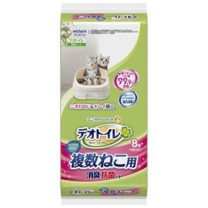デオトイレ 複数ねこ用 消臭・抗菌シート 8枚×3個セット /デオトイレ システムトイレ用シート