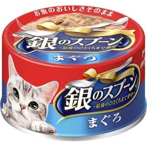 銀のスプーン 缶 まぐろ70g×48個セット / 銀のスプーン キャットフード ウエット 缶詰 (応...