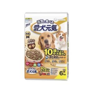 愛犬元気 10歳以上の中・大型犬用ささみ・ビーフ・緑黄色野菜・小魚入り6kg [愛犬元気 ドッグフード ドライ]