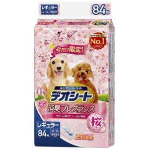 ●【在庫限り】 デオシート桜の香り レギュラー 84枚[デオ...
