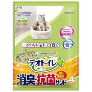 1週間消臭・抗菌デオトイレ 飛び散らない消臭・抗菌サンド 4L/ 猫砂・猫トイレ (毎)