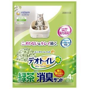 1週間消臭・抗菌デオトイレR飛び散らない緑茶成...の関連商品4