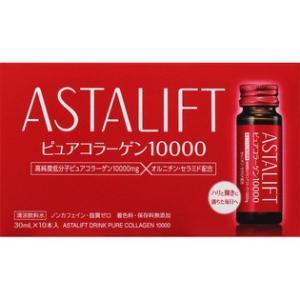 アスタリフト ドリンクピュアコラーゲン10000 30mlx10本/ アスタリフト